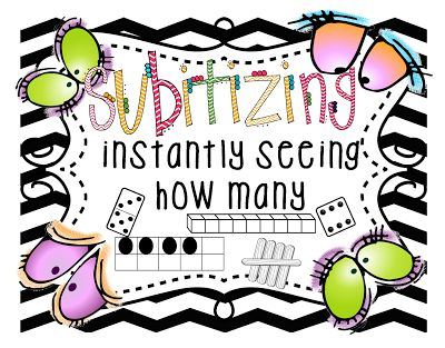 First Grade Wow: Free mini unit to help kids to learn to subitize. this will lead you to the best first grade blog w/ freebies galore!