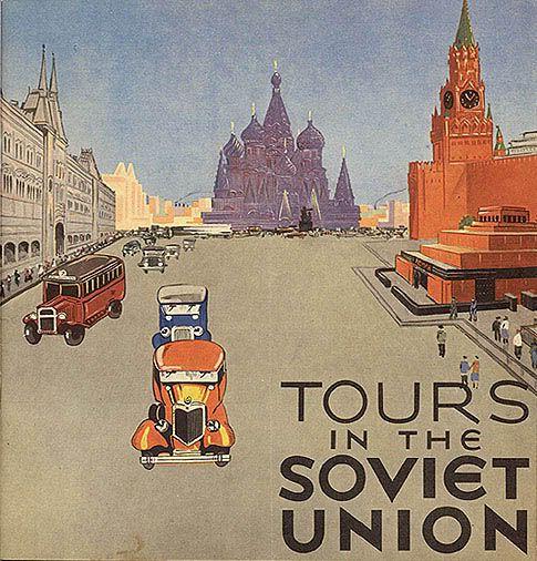 #USSR #СССР #СоветскийСоюз