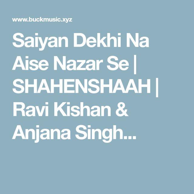 Saiyan Dekhi Na Aise Nazar Se   SHAHENSHAAH   Ravi Kishan & Anjana Singh...