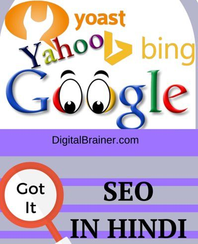 Learn #SEO in #Hindi #India's National Language. Enter Google's Search Race   http://www.digitalbrainer.com/courses/seo-in-hindi/ #Ecommerce #PPC #DigitalMarketingTraining #DigitalMarketingCourse