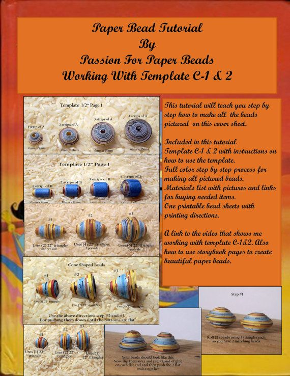 Paper Bead Tutorial C-1&2 от PassionForPaperBeads на Etsy