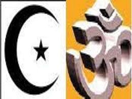 Hindu Or Muslim Are Human First: List of Convert Between Hindu or Muslims