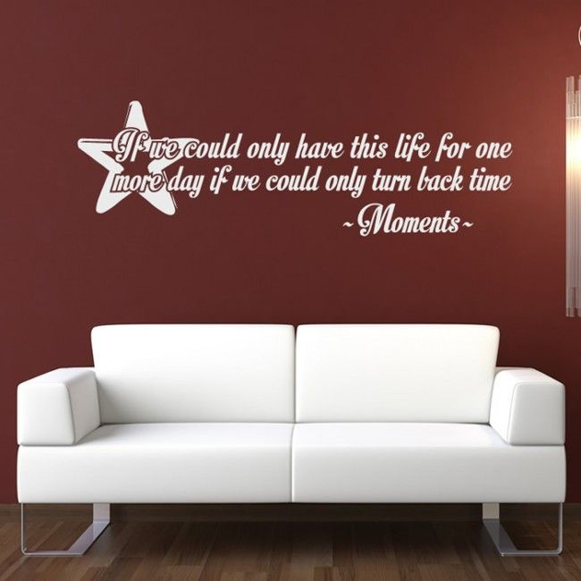 If We Could Only Have This Life Song Lyrics Wall Stickers Music Decor Art Decals