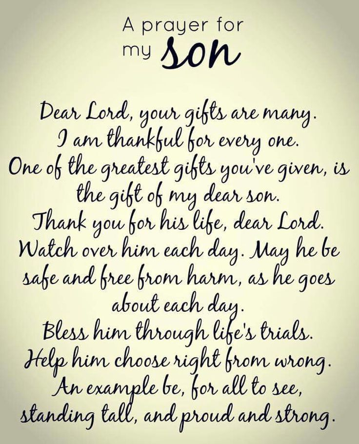 Logan's prayer