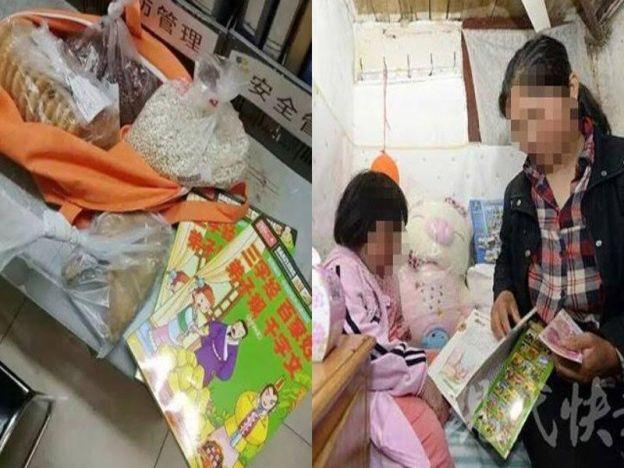 Pengorbanan seorang Ibu terpaksa curi ayam dan buku untuk hadiahkan pada anak polis dan netizen lancar kutipan derma   Selepas kisah seorang ibu yang terpaksa mencuri ayam dan beberapa buah buku untuk dihadiahkan kepada anaknya telah menarik simpati netizen malah sebuah laman diwujudkan bagi meraih derma bagi membantu mereka.  Ibu terpaksa mencuri demi derita anak  Liu Jinxia mempunyai anak kembar yang menderita penyakit buah pinggang.  Dia baru-baru ini membawa salah seorang kembarnya…