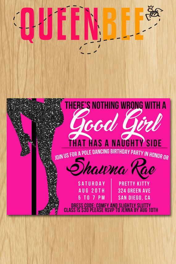 Pole Dancing Birthday Party Invite Digital File by QueenBeeInvites
