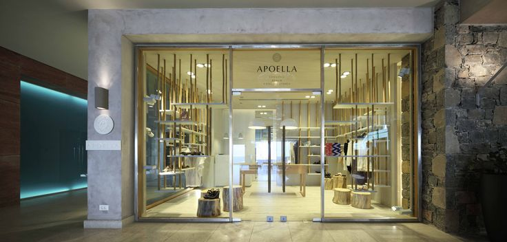 Apoella Concept Store at Daios Cove Luxury Resort, in Ag. Nikolas, Crete