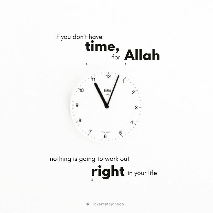 Allah has time to listen, do you have time to pray? . . . . . . . #islamicquotes #islamicquote #muslim #islamic #ummah #islamicreminder #quotes #quran #happiness #jannah #dua #positivefeed #reminder #love #friendship #goodvibes #brother #sister #moslem #quoteoftheday #sunnah #jannah #heaven #allahuakbar #hidayah #heaven #islam #moslem #love #deen