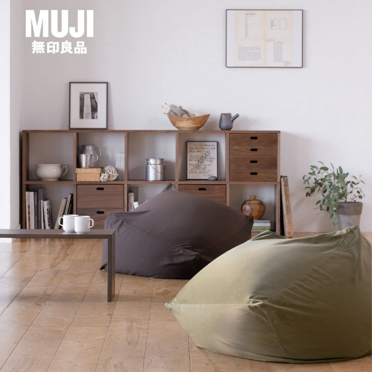 17 Best Furniture Images On Pinterest Muji Brown And