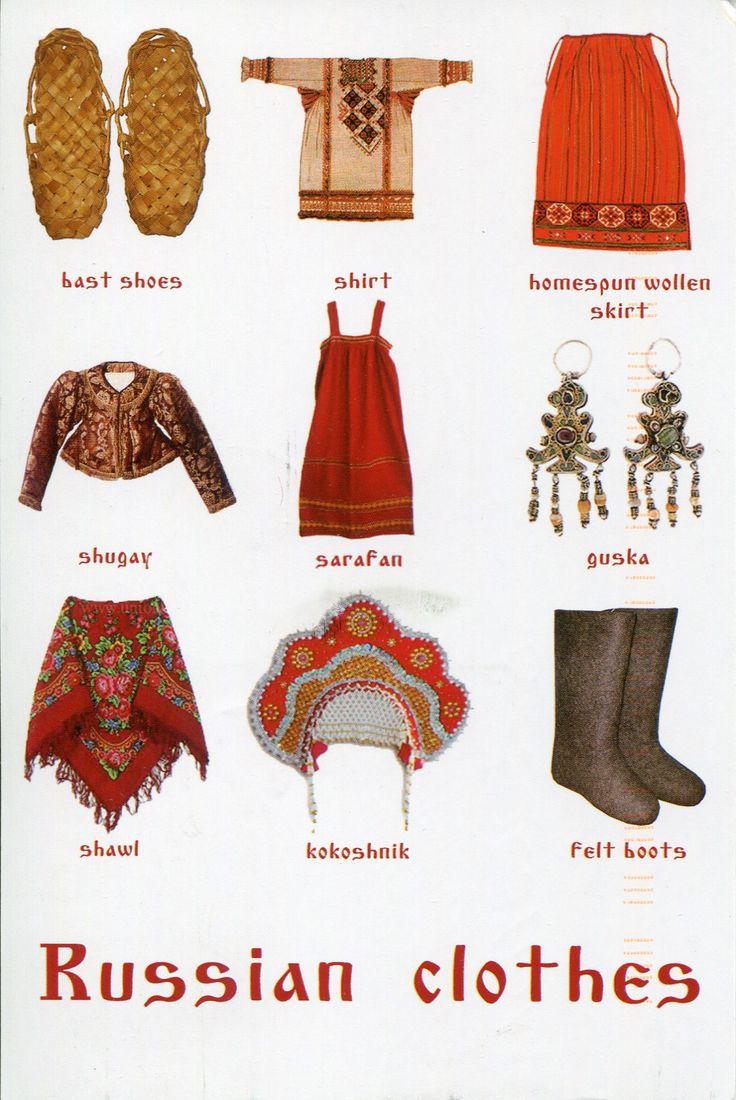 http://rememberingletters.wordpress.com/2012/04/23/russian-traditional-clothes/ bast shoes, shawl, shugay, sarafan, kokoshnik etc...