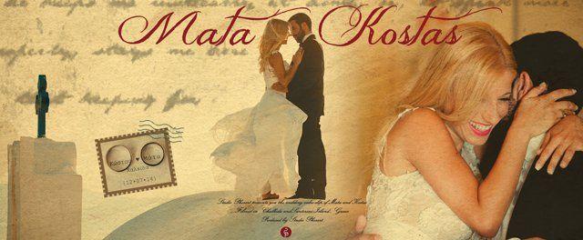 Wedding in Chalkida, Greece Filmed by Studio Phosart  More on: http://www.love4weddings.gr/wedding-video-chalkida/