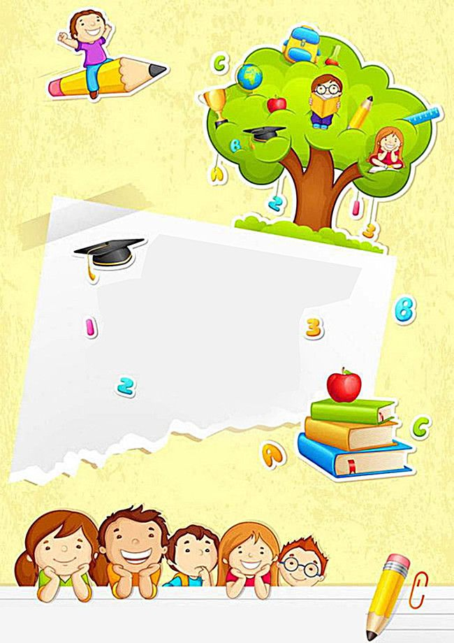 Kindergarten Learning Background Material Kindergarten Learning Kindergarten School Frame