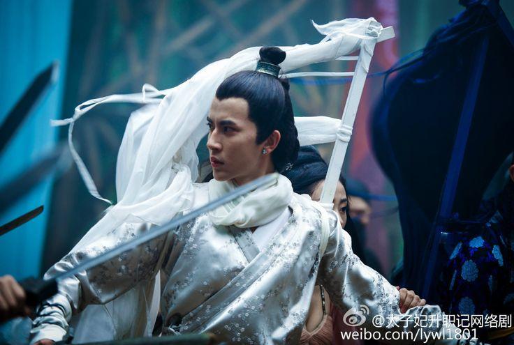 Go Princess Go《太子妃升职记》2015. Director: Lu Hao Gigi, Lu Hao Zhe Crystal张天爱 Zhang Tian Ai, Sheng Yi Lun, Yu Meng Long, Jiang Qi Lin, Guo Jun Chen…