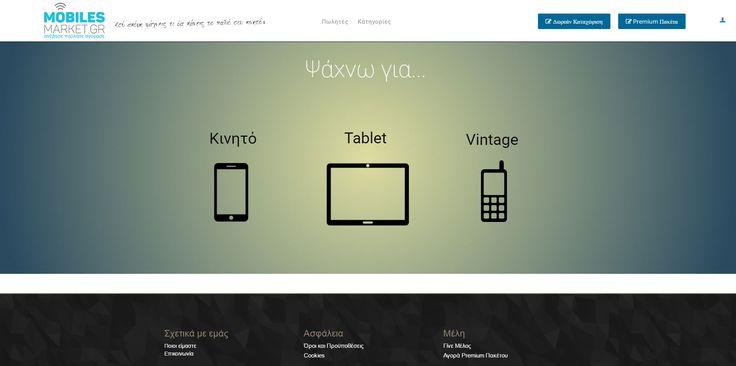 Mobiles Market