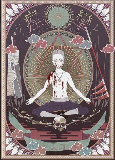 Naruto | Akatsuki Tarot Cards | Hidan