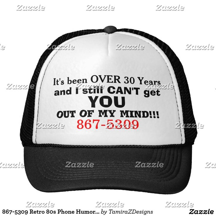 Humorous Retro 867-5309 Pop Rock Phone Humor Trucker Hat.  Available in hat colors for male and female of all ages.  Original Quote Text Saying Graphic Design by TamiraZDesigns..