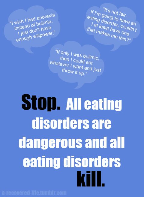 Stop comparing to other eating disorders!