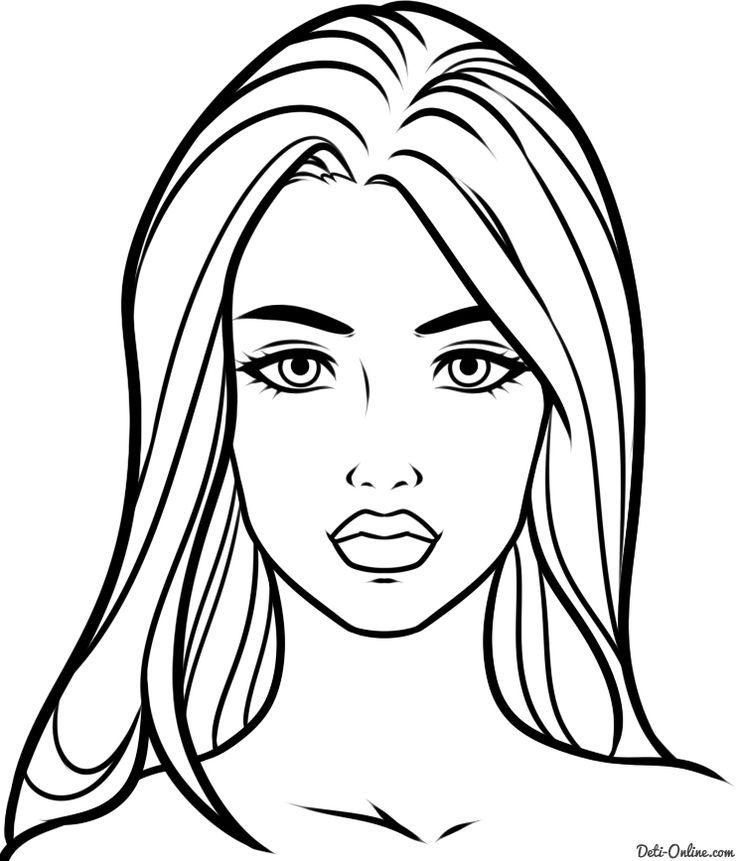 Картинки лица людей раскраска форма