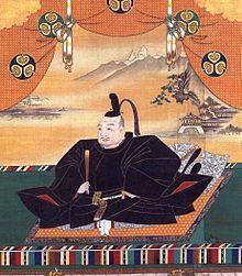 Tokugawa Ieyasu 徳川家康 - 1st Tokugawa Shogun