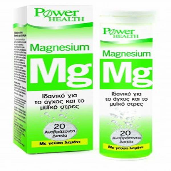 απαραιτητο το συμπλήρωμα διατροφής μαγνησίου γιατι το μαγνήσιο είναι το τέταρτο πιο άφθονο μέταλλο στο σώμα σας..