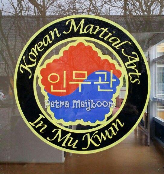 Logo gemaakt voor de sportschool van mijn zwager