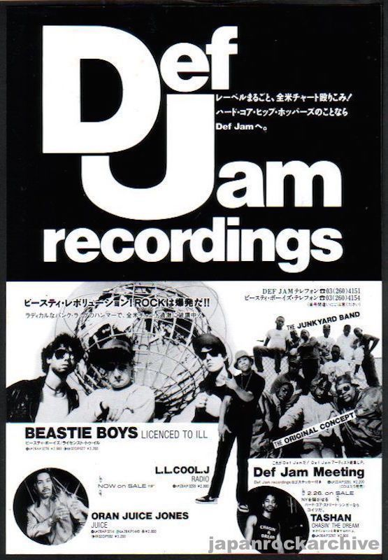 1987 Beastie Boys Licensed To Ill JAPAN Def Jam album press ad / print advert 3r FOR SALE • $9.99 • See Photos! Money Back Guarantee. Vintage and Hard to Find Japanese Rock N Roll Paper Collectibles for your Collection Or Frame This offer is for a genuine paper / print item, NOT a cd, lp, 311846262957