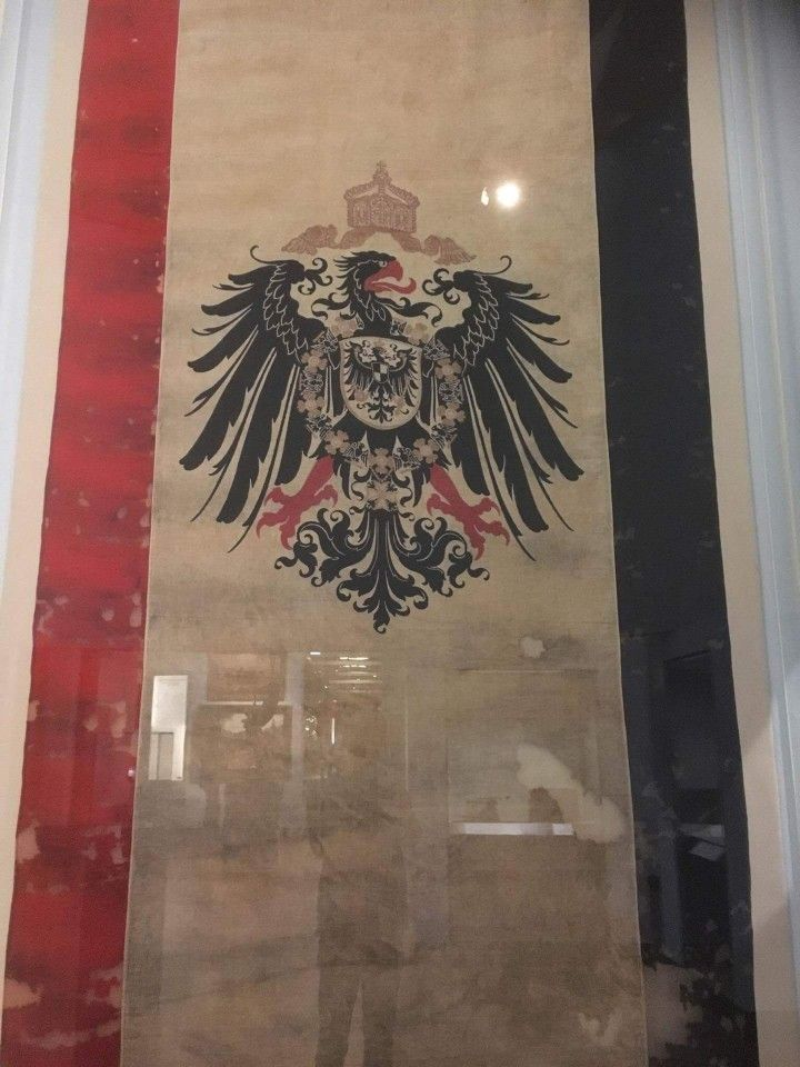 A German imperial banner with the imperial coat of arms. From Deutsches Historisches Museum