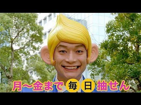 SMAP 香取慎吾 CM ロト6 LOTO6 ナンバーズ 宝くじ③