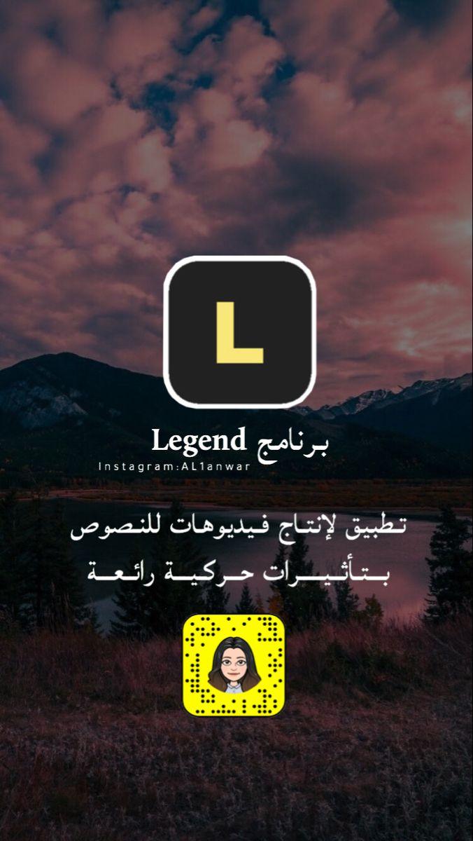 برامج لتصميم Snap C82il Iphone Photo Editor App App Pictures Instagram Editing Apps