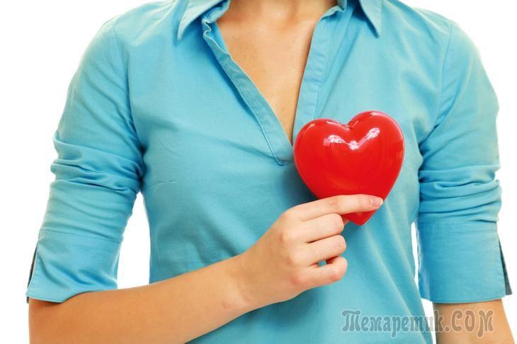 Если здоровье сердца вызывает сомнения, то визит к врачу откладывать не стоит. Избежать сердечно-сосудистых заболеваний, минимизировать их риски и осложнения поможет ведение здорового образа жизни и п...