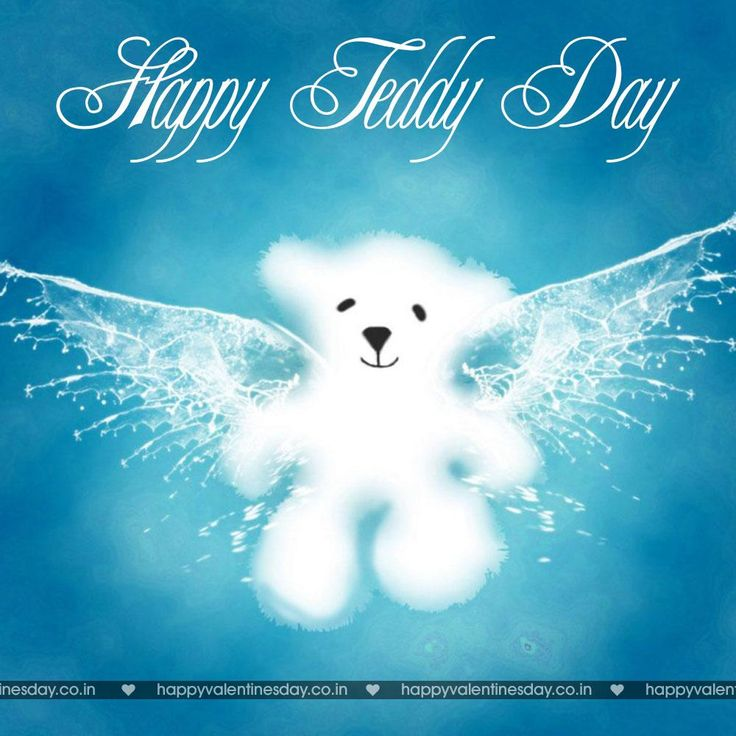 Teddy Day - free online ecards - http://www.happyvalentinesday.co.in/teddy-day-free-online-ecards-2/  #EcardsFunny, #FreeAnimatedEcards, #FreeValentineCard, #FreeValentinesCards, #FreeValentinesDayPictures, #FunnyHappyValentinesDayComments, #HappyValentineDayToYou, #HappyValentinesDayBaby, #HappyValentinesDayGalleries, #HappyValentinesDayGifts, #HappyValentinesDaySweetheart, #HappyValentinesDayTeacher, #HappyValentinesDayWallpaper, #HeartPicturesValentinesDay, #RomanticValen
