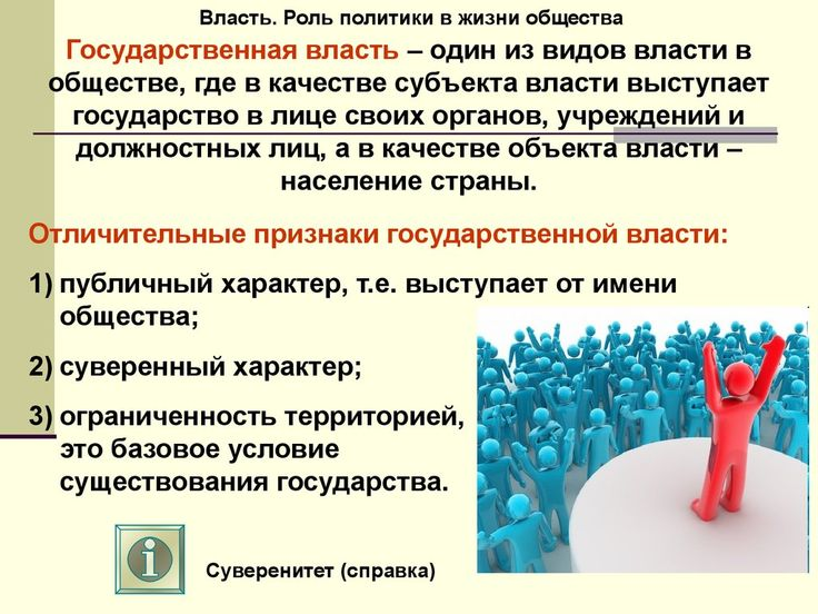 Решебник по математики 4 класс э.и.александрова