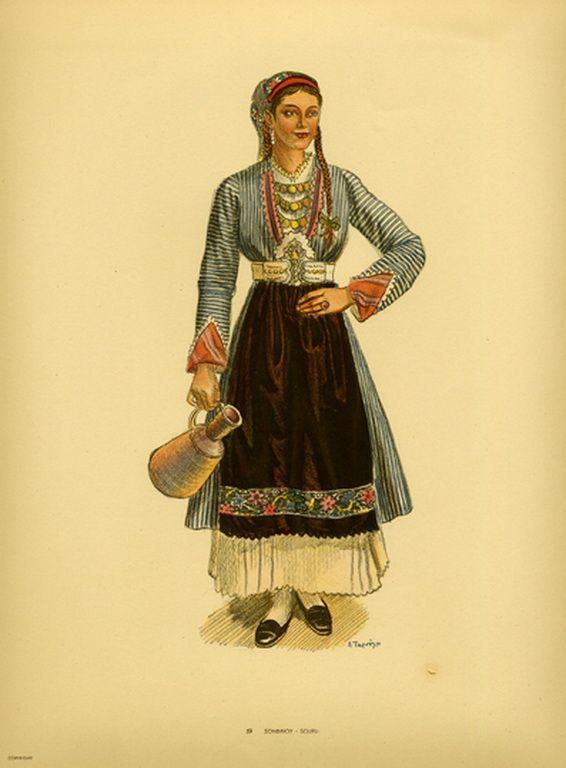 Φορεσιά Σουφλίου. Costume from Soufli. Collection Peloponnesian Folklore Foundation, Nafplion. All rights reserved.
