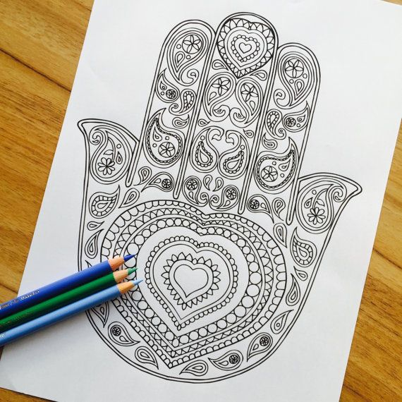 Hamsa Love - imprimer Coloriage adulte dessinés à la main