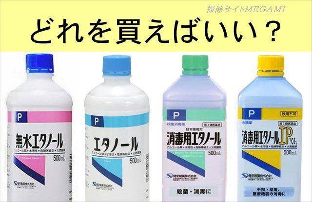 容器 スプレー アルコール 液 消毒