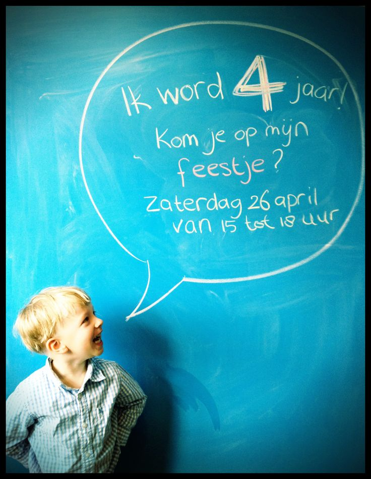 Uitnodiging voor mijn zoons verjaardag. Invitation to my sons 4th birthday.