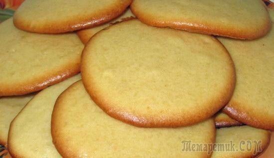 Печенье на рассоле | Наша кухня - рецепты на любой вкус!