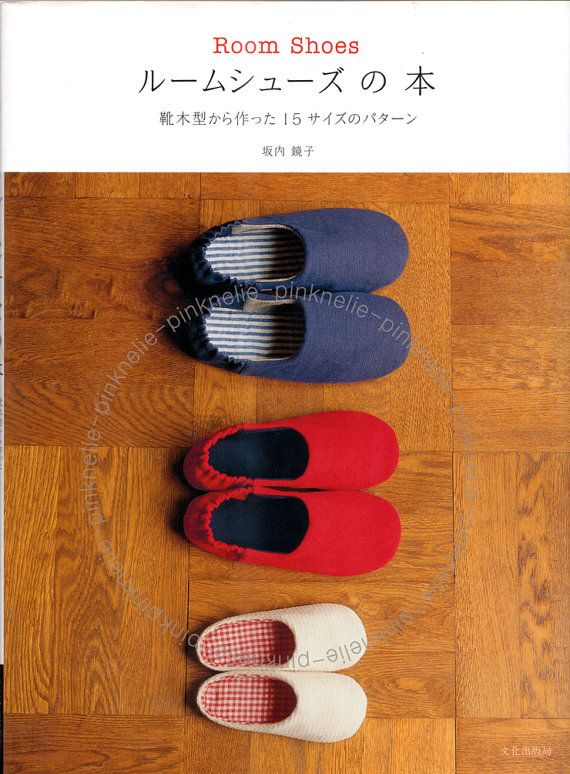 ROOM SHOES Japanese Craft Book by PinkNelie on Etsy, $33.00