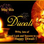 Diwali Good Luck Wishes SMS Quote