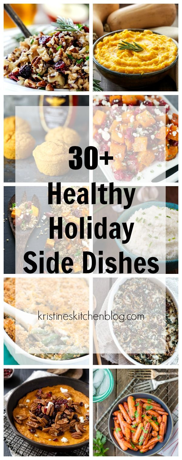 A roundup of delicious and healthy holiday side dish recipes for your Thanksgiving or Christmas meal!