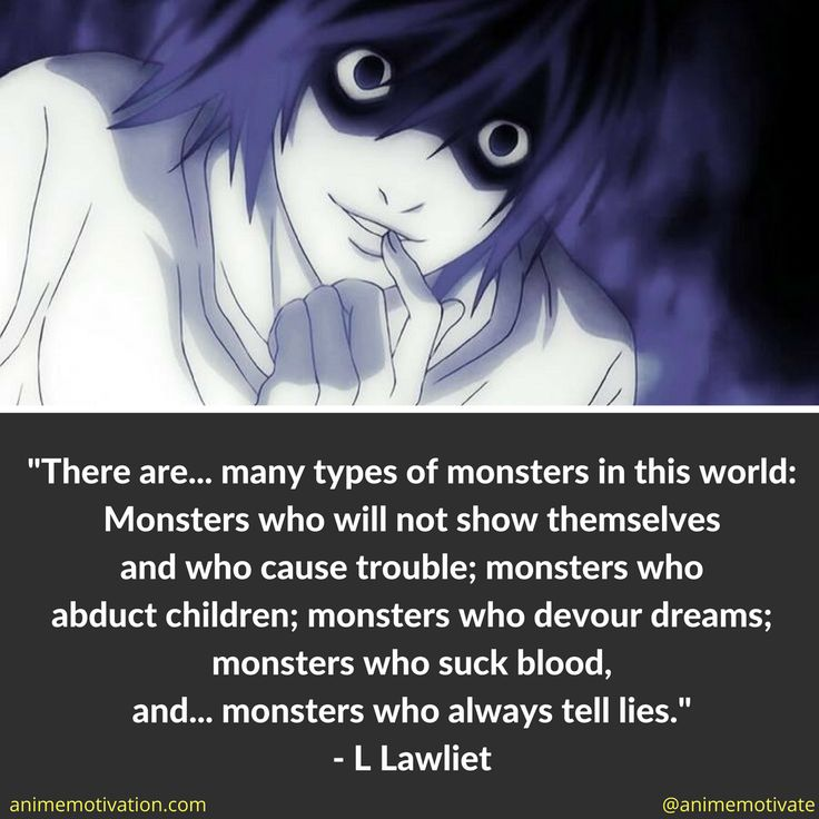 Very Deep Quote From L Lawliet Death Note