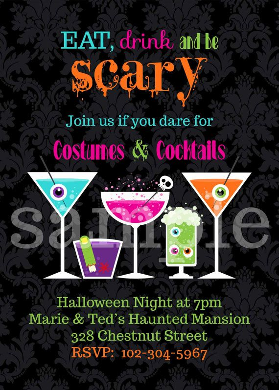 HALLOWEEN COCKTAIL PARTY invitation  you by PrettyPartyCreations, $11.00