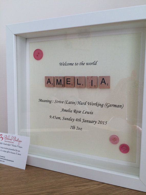 New Baby Scrabble Name Frame
