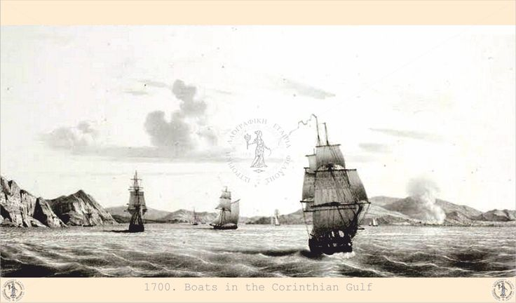 Galleys and other ships in the Corinthian Gulf.