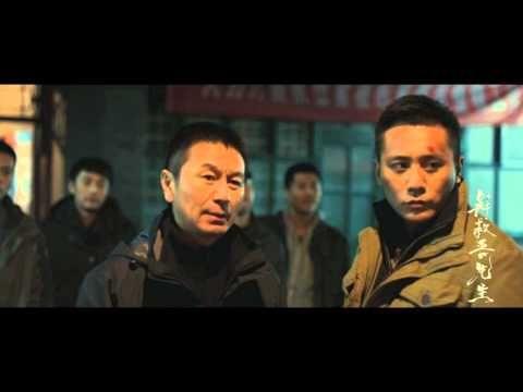 Saving Mr. Wu Theme Song《小丑》Andy Lau - http://positivelifemagazine.com/saving-mr-wu-theme-song%e3%80%8a%e5%b0%8f%e4%b8%91%e3%80%8bandy-lau/