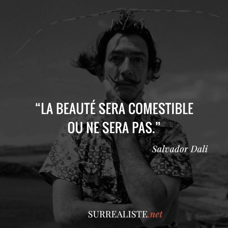 La beauté sera comestible ou ne sera pas