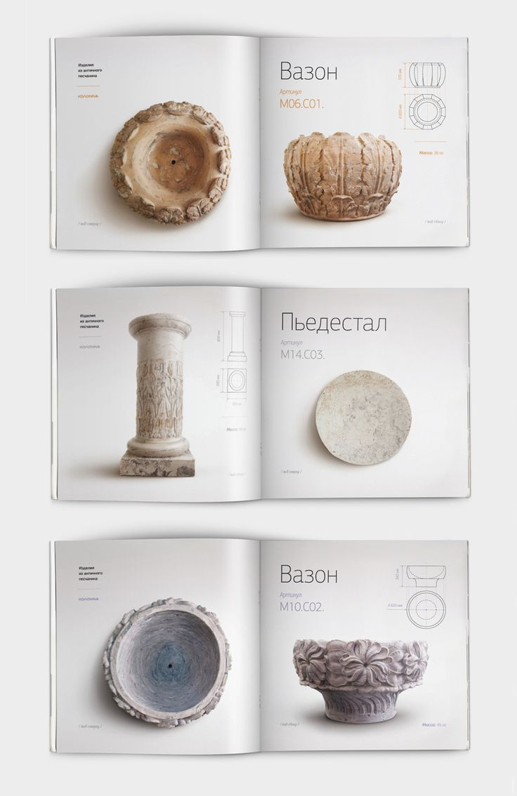 Дизайн буклета компании Колонна
