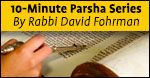10-Minute Parsha Series [video] Parshat Nitzavim: Where's the Happy Ending?This is EXCELLENT