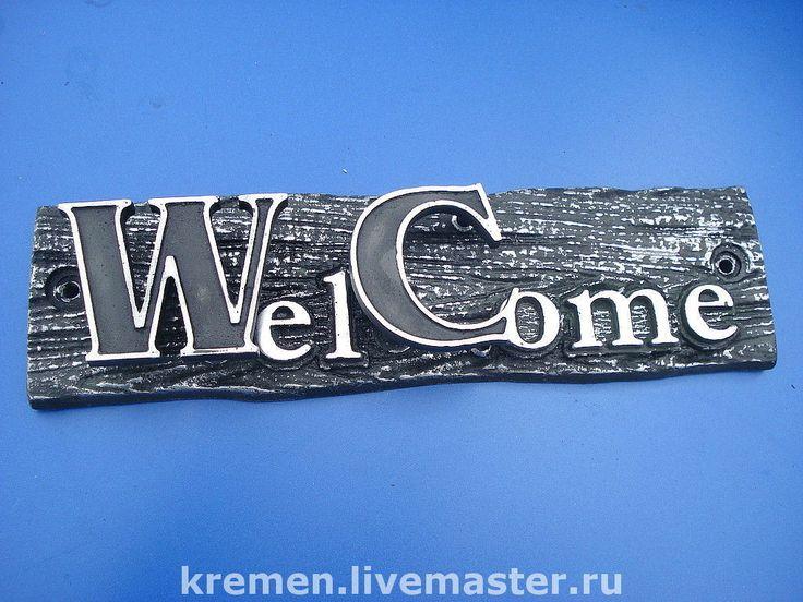 """""""WelCome"""" табличка на дверь в туалет - дверь, табличка, элемент интерьера# Handmade#  art castings of aluminium#сувениры#металл"""
