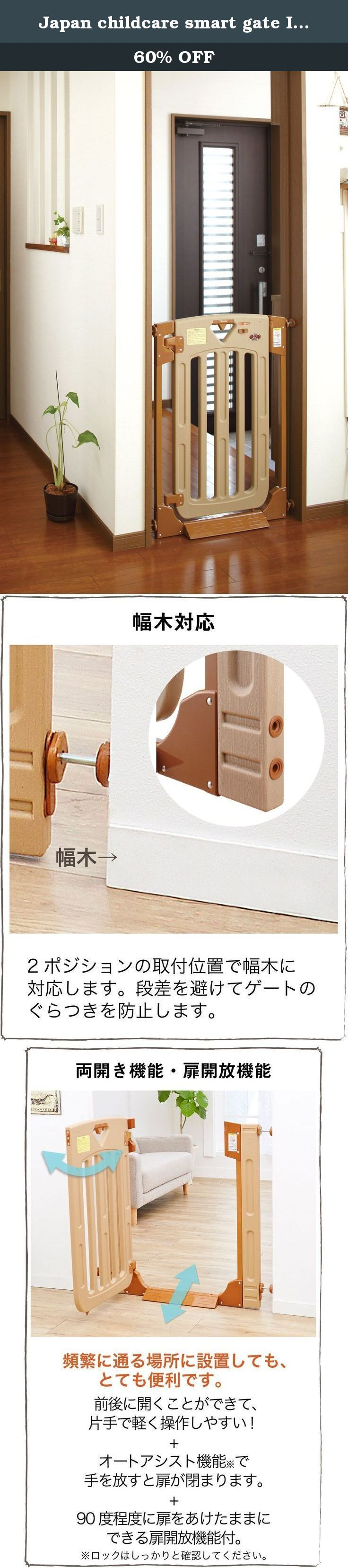 Japan childcare smart gate II Smart Gate 2 mounting width 67 ~ 91cm ~ depth 3 ~ height 91cm 5014045001 6 months to 24 months subject door retractable bracing gate. Brace system blow gate of skirting correspondence of the door opening and closing double lock Mounting width 67 ~ 91cm ~ depth 3 ~ height 91cm Age: 6 months to two years old Double lock [Body size] [body] about W61.5 ~ D3 ~ H91cm [extended frame] about W8 ~ D3 ~ H87cm Weight: [body] about 5kg [extended frame] about 0.5kg…